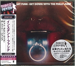 Instant Funk ‎- Get Down With The Philly Jump  Ltd.  CD