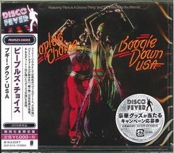 People's Choice - Boogie Down U.S.A  Ltd.  CD
