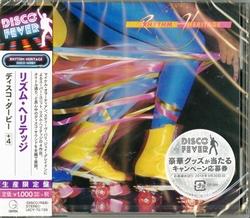 Rhythm Heritage - Disco Derby  Ltd. (bonus tracks)  CD