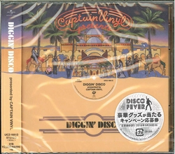 Captain Vinyl Presents: Diggin Disco  Ltd. DISCO FEVER 40  CD2