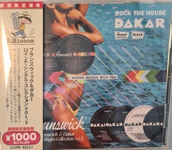 Brunswick & Dakar 12-Inch Singles Collection - Vol. 3  CD