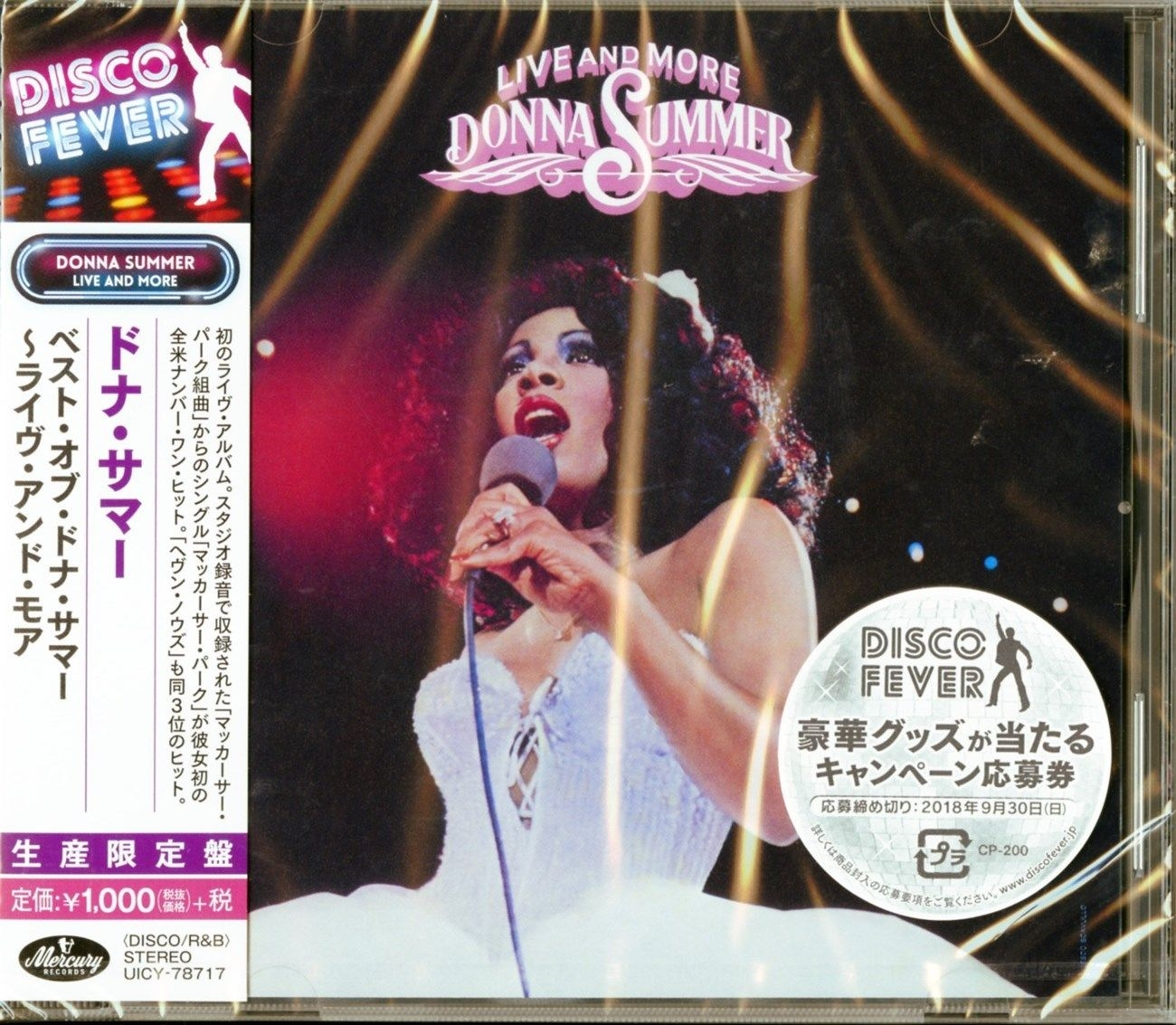 Donna Summer - Live and More Ltd  CD