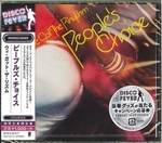 People's Choice ‎- We Got The Rhythm  Ltd.  CD