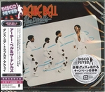 Archie Bell & The Drells - Dance Your Troubles Away  Ltd.  CD