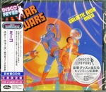Meco ‎- Star Wars And Other Galactic Funk  Ltd.  CD