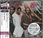 Rufus - Street Player Ltd.  CD