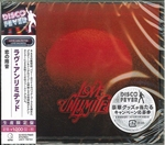 Love Unlimited ‎- From A Girl's Point Of View We Give To You  CD
