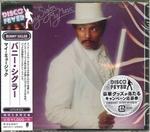 Bunny Sigler - My Music Ltd.  CD