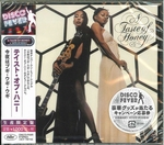 A Taste Of Honey ‎- A Taste Of Honey Ltd.  CD