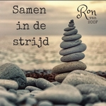Ron van Hoof - Samen in de strijd  CD-Single