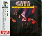 Citi ‎- Roller Disco + 2 Bonus Tracks   CD