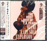 Betty Wright - The Very Best of  TK Years  CD