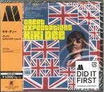 Kiki Dee - Great Expectations Ltd.  CD