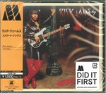 Rick James - Street Songs Ltd.  CD