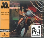 Rick James - Throwin' Down  Ltd.  CD