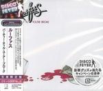 Rufus - Party 'Til You're Broke  Ltd.  CD