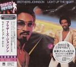 The Brothers Johnson - Light Up The Night  CD