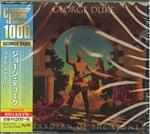 George Duke - Guardian Of The Light  Ltd.  CD