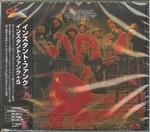 Instant Funk - Instant Funk  Ltd.   CD