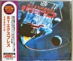 B.T. Express - 1980 Ltd. + 6 Bonus Tracks  CD