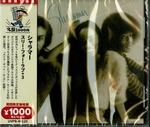 Shalamar - Three For Love Ltd. +3 Bonus  CD
