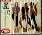 Shalamar - Friends Ltd. +5 Bonus  CD